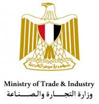 Egyptian Regulators recognise ILAC MRA