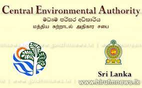 Accredited testing underpin Sri Lankan Environmental (Air Emission, Fuel and Vehicle Importation Standards) Regulations